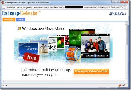 spam-screen2